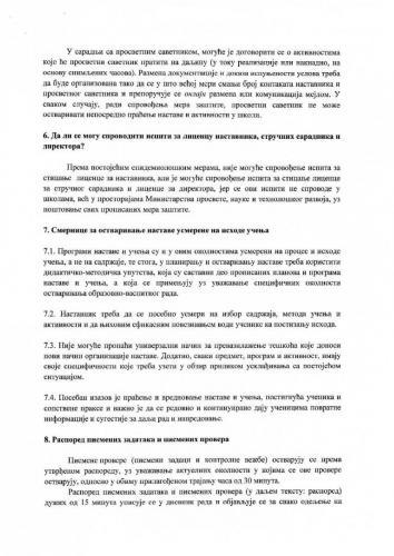 Dopis za oš - odgovori na najčešće postavljana pitanja -page-003