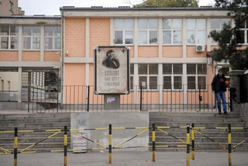 10 OŠ Vuk Karadžić Beograd 2